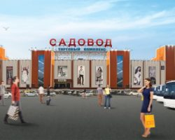 Московский ТК «Садовод» начал продажи на «AliExpress»