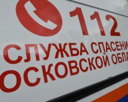 В «Систему–112» можно будет обратиться через соцсети и мессенджеры