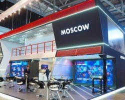В вебинарах «Моспрома» примут участие более 500 человек