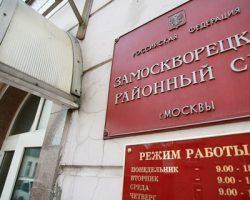 Издание «Медуза» направило иск в столичный суд