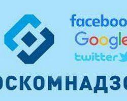 Столичный суд оштрафовал «Facebook»