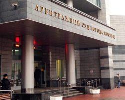 «Apple» подала иск в арбитраж Москвы к ФАС