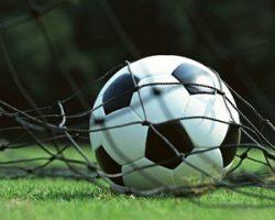 Выгодные коэффициенты на футбол сегодня