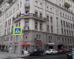 В Москве выставлены на торги очередные квартирные лоты