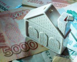 Аналитики сообщили об ипотечном рекорде в Москве