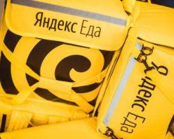«Яндекс.Еда» поддержит столичные рестораны