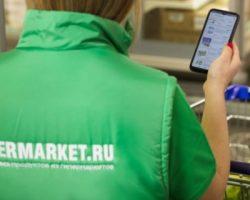 «Сбермаркет» готовит запуск сети «дарксторов» в Москве