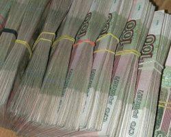 Субсидирование части кредитной ставки: в МО запустят программу для МСБ