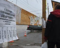 Аренда «однушек» в Москве: названа квартира-рекордсмен по финансовой стоимости