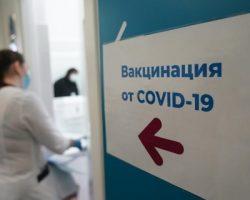 В Московском регионе объявлена обязательная вакцинация работников