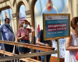 Обязательная вакцинация: бизнес Москвы попросил власти о продлении сроков