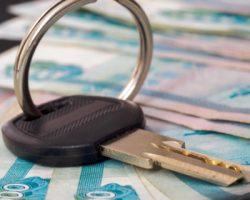 Ипотечные договора: зафиксирован исторический рекорд