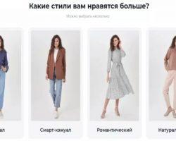 Московский стартап «Freestylo» получил средства для развития «умного» сервиса