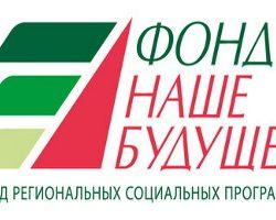 Соцпредприниматели Московского региона теперь смогут получить беспроцентные займы
