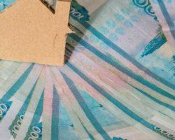 Указаны самые дешевые цены на покупку комнат в Москве