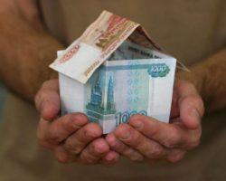 Жилая аренда: назван минимальный финансовый «ценник»  в Москве