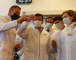 В Подмосковье запущено производство вакцины «Эпиваккорона»