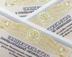 Продажа новостроек в Москве: побит исторический рекорд