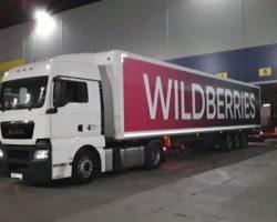 «Wildberries» запустил продажи с доставкой со склада продавца