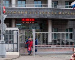 Столичный суд запретил работу «Samsung Pay» в РФ