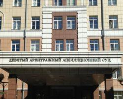 Столичный суд запретил сбор данных аудитории «ВК» для продажи услуг