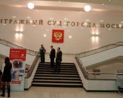 Арбитраж Москвы одобрил иски кинобизнеса Мамута
