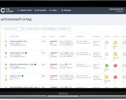 «Яндекс» приобретает онлайн-платформу «CM.Expert»