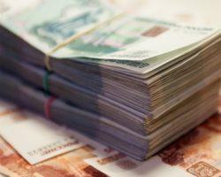 Льготные кредиты: МСБ получили более 132.9 миллиардов рублей