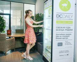 Владелец киосков «DC Daily» скоро запустит онлайн-дискаунтер в Московском регионе