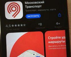 В «Московском транспорте» появится оплата проезда через распознавание лиц