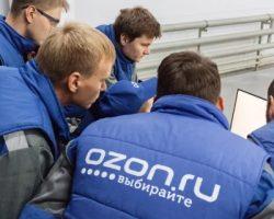 Новый сервис «Ozon» в Москве соответствует требованиям законодательства