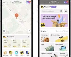 В приложение «Яндекс Go» в Москве уже добавлена экспресс-доставка из «Маркета»