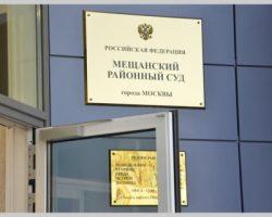 Столичный суд признал виновным основателя «Baring Vostok»
