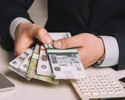 Бизнес Москвы получил 16.5 миллиардов рублей кредитов с господдержкой