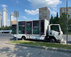 Московский стартап «L-Charge» привлек инвестиции