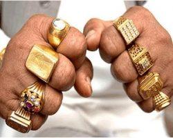Как выгодно сдать золото в Москве?