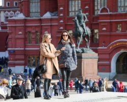 Москва признана лучшим туристическим городом Европы