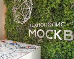 «Технополис «Москва» победила в номинации глобального рейтинга ОЭЗ