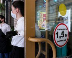 Число закрытий столичных ресторанов вернулось на «допандемийный» уровень