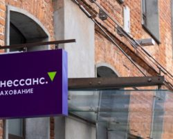 «Ренессанс Страхование» объявила ценовой диапазон размещения на «Московской Бирже»