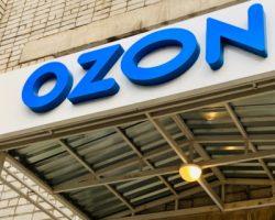 «Ozon» разрешил поставщикам размещение товаров на витрине экспресс-доставки в дарксторы Москвы