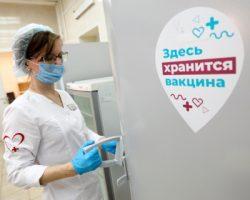 В МО введена обязательная вакцинация для персонала ряда отраслей